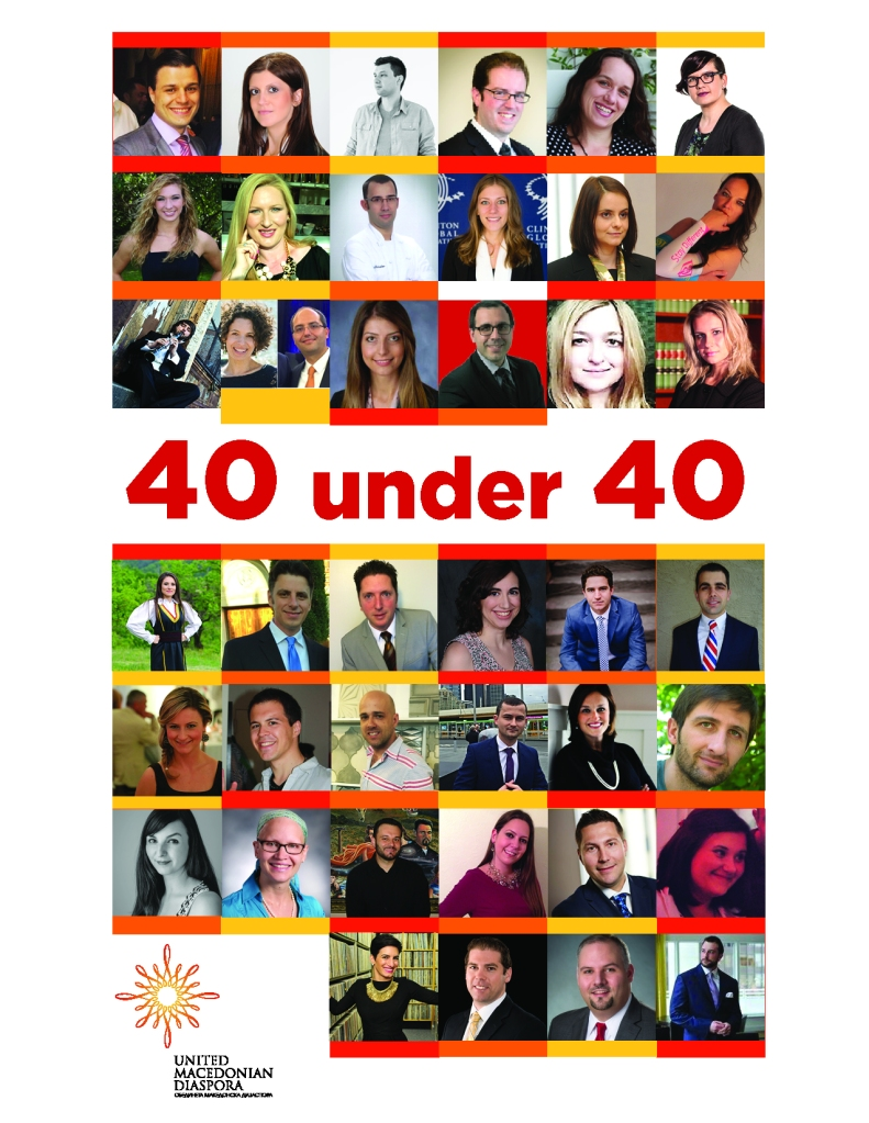 UMD's 40 under 40
