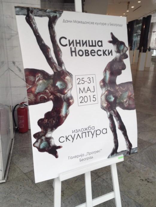 Progres Exhibition Poster